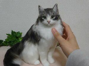 羊毛フェルト*猫*ノルウェージャンフォレストキャット*大きめのサイズ*ハンドメイド