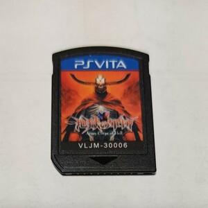 地獄の軍団 PS Vita ソフト PSVITAソフト