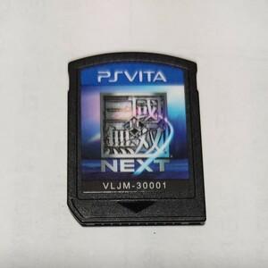 真・三國無双NEXT PS Vita ソフト PSVITAソフト