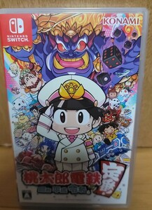 桃太郎電鉄 ~昭和 平成 令和も定番! ~  Nintendo Switch