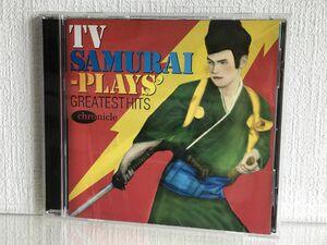 CD / TV dramas Greatest Hits / Mito komon / parachute wolves / ongan