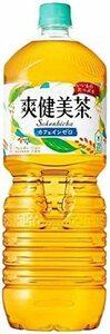 爽やかに、健やかに、美しく!コカ・コーラ 爽健美茶 ペットボトル (2L×10本)