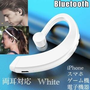 Bluetooth イヤホン ワイヤレスイヤホン 耳掛け型 イヤフォン イヤホンマイク 片耳 USB 充電 高音質 超軽量 テレワーク ホワイト 21