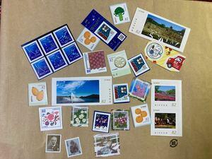 切手 シール切手 3