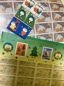 切手 切手シート シール切手