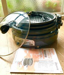 タイガー グリル鍋 ホットプレート     大きめサイズ 2人以上用