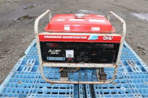 すぐに使えます。ヤンマー エンジン式 交流 発電機 ゼネレーター YSG-2505 100V 2電源取れます。発送します。