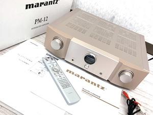 ■marantz PM-12 プリメインアンプ リモコン・取説・元箱付き マランツ■