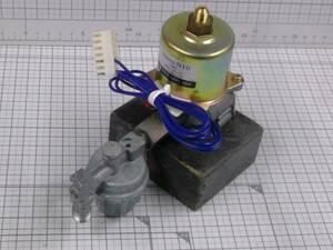 3-長府給湯器から/電磁ポンプ/VSE63-N10/100v/日本コントロール/中古部品