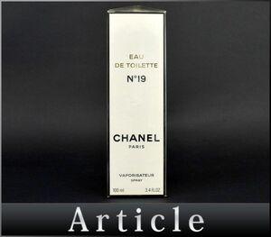 111187〇未使用 CHANEL シャネル No.19 オードゥトワレット ヴァポリザター スプレー 香水 フレグランス レディース 100ml 箱/ G