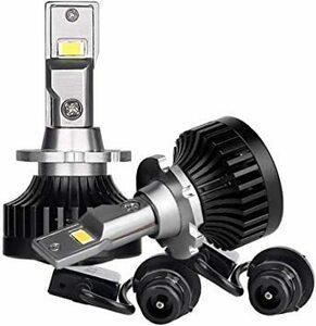 新品Briteye D4R D4S LEDバルブ 爆光 LED ヘッドライト純正hid用led化キット 加工なし 強PT4I