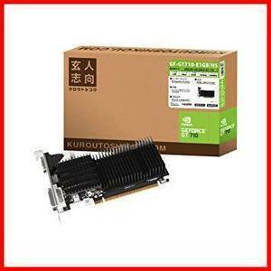 新品2Pc GeForce NVIDIA GT 710 在庫限り 玄人志向 搭載 グラフィックボード 1GB GEB8L51