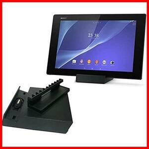 【LIHOULAI】Xperia Z3 Tablet Compact 卓上ホルダー Xperia Z3 Tablet Compact SGP612 充電器 Xperia Z3 Tablet Compact SGP611