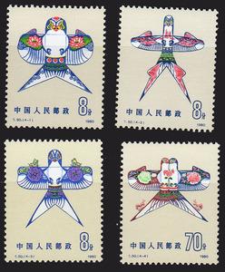☆★中国切手 T50 たこ 単片4種4枚 ★☆