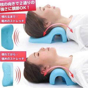 [整体師監修] 首 マッサージ 枕 首こり 肩 リラックス 首伸ばすmakura