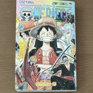 ONE PIECE ワンピース 百巻