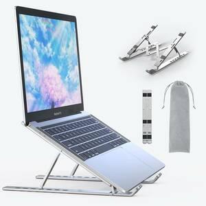 ノートパソコンスタンド アルミ製 滑り止め付き 収納可能 持ち運び便利 姿勢改善