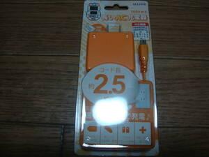 ★ 新品 3DS 充電器 2.5m オレンジ new3DS/LL、new2DSLL対応 ★