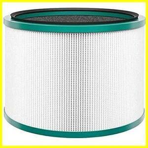 ダイソン対応(互換品) Dyson Pure シリーズ空気清浄機能付ファン交換用フィルター(HP/DP用)dyson HP/DPヨウコウカンフイルタ-