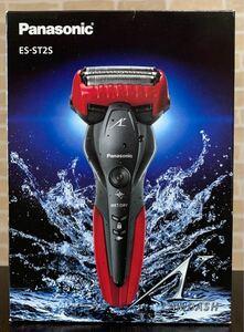 ★新品★パナソニック ラムダッシュ メンズシェーバー 電気シェーバー ES-ST2S-R 3枚刃 Panasonic ひげ剃り
