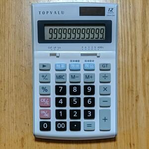 電卓《12桁》