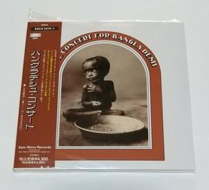 CD輸入盤リプロ盤 紙ジャケ CONCERT FOR BANGLADESH ジョージ・ハリスン バングラデシュ・コンサート2枚組