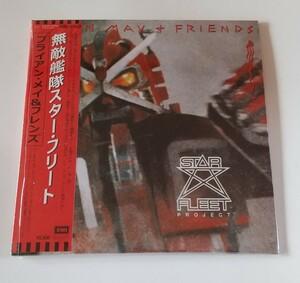 CD輸入盤リプロ盤 紙ジャケ BrianMay+Friends Star Fleet Project スター・フリート
