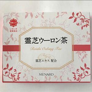 霊芝ウーロン茶 25袋 霊芝エキス配合