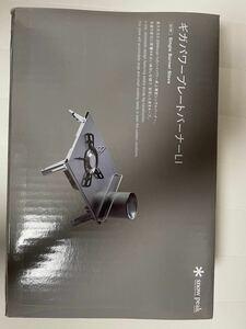 スノーピーク ギガパワープレートバーナーLI GS400 廃盤 snowpeak