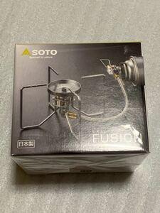 SOTO(ソト) レギュレーターストーブ FUSION(フュージョン) ST-330 新富士バーナー
