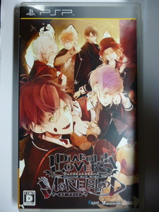 PSP プレイステーションポータブル DIABOLIK LOVERS MORE' BLOOD