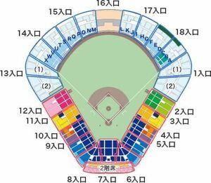 10月22日(金)ヤクルトVS広島 神宮球場 1塁側SS指定席 1枚 16:30開場 18:00スタート