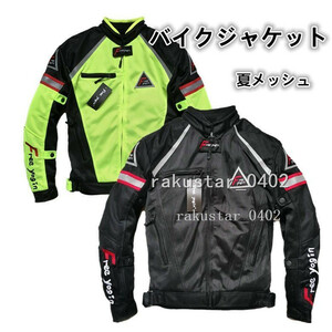 バイクウエア メンズ 上下セット バイクジャケット ライダースジャケット メッシュ 通気性 春夏秋 プロテクター装備 M~3XL/MTYF14