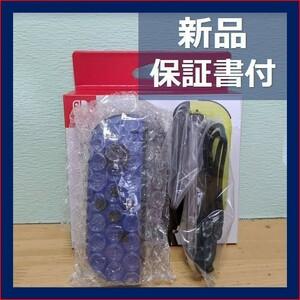 JoyCon ジョイコン 左 ブルー 青  ニンテンドースイッチ