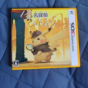 名探偵ピカチュウ 3DS 任天堂3DS 3DSソフト ポケモン ニンテンドー ポケットモンスター 美品