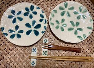 皿 取り皿 やちむん 箸置き セット