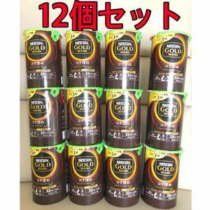 ネスレ ネスカフェ ゴールドブレンド コク深め レギュラーソリュブルコーヒー バリスタ  つめかえ用65g×12個セット