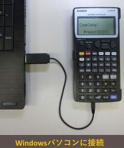 Casio fx-5800P関数電卓 プログラムコピーUSBアダプター CcLinker Dongle