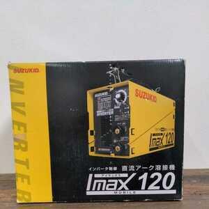 【美品】SUZUKID IMAX120 アーク溶接機  アイマックス  インバータ 1円売切