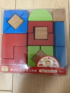 ウッディプッディ あそび広がるつみき 変形つみきセット 知育玩具 木のおもちゃ 積み木 幾何学ブロック 木製玩具 ボーネルンド
