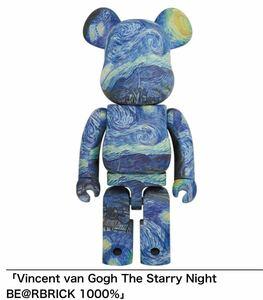 即発送 Vincent van Gogh The Starry Night BE@RBRICK 1000% ベアブリック MEDICOM TOY メディコムトイ bearbrick
