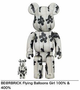 即発送 BE@RBRICK Flying Balloons Girl 400% & 100% ベアブリック メディコムトイ MEDICOM TOY bearbrick