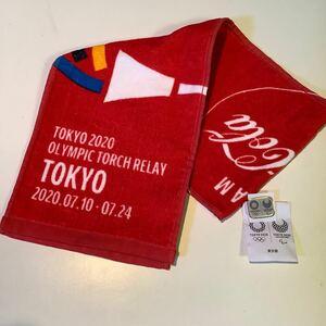 非売品 東京オリンピック 聖火リレー タオル ピンバッチ コカコーラ