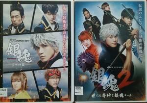DVD R落●dTVオリジナルドラマ『銀魂 ミツバ篇』『銀魂2 世にも奇妙な銀魂ちゃん』セット/小栗旬