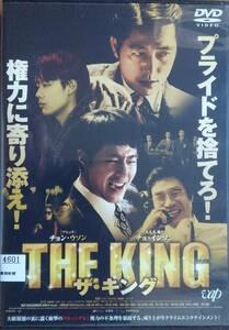 DVD R落● THE KING ザ・キング/チョ・インソン チョン・ウソン