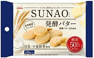 江崎グリコ (糖質50%オフ) SUNAO(スナオ) 発酵バター 31g×10個 低糖質(ロカボ) お菓子 クッキー