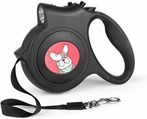 黒 犬リード 伸縮式リード ペット用品 自動巻き取り式ドッグリード 小中大型犬用 簡単操作 長さ5M 照明ライト付き 散歩ひも