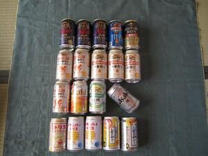 ☆缶ビール、チューハイ、ハイボール 19本セット☆