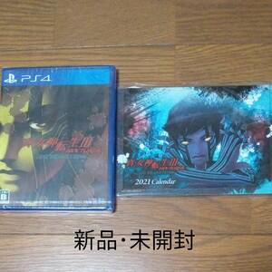 新品【PS4】 真・女神転生III NOCTURNE HD REMASTER [通常版] 卓上ミニ画集2021カレンダー付き