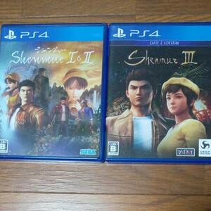 【 PS4・2本セット 】シェンムーⅠ&Ⅱ、Ⅲ (特典コード付き)